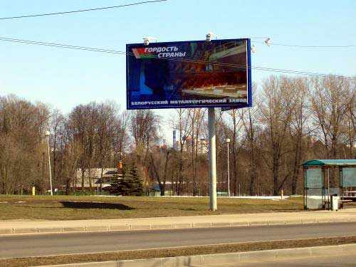 outdoor advertising ideas outdoor advertising